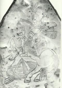 Particolare della sella d'argento con san Giorgio che uccide il dragone (Tradizioni a Cerqueto -Regione Abruzzo - aprile 1983).